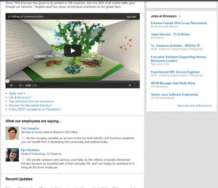 LI Ericsson page recruiting_2